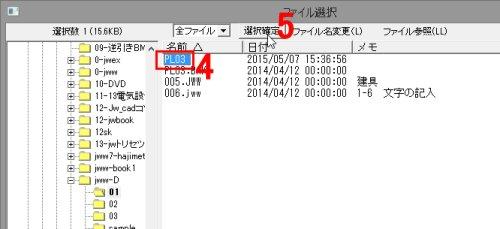 0511-5.jpg