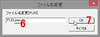 0511-6.jpg