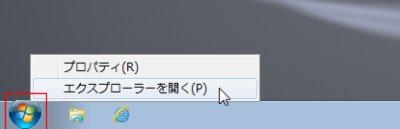 exp01-00.jpg
