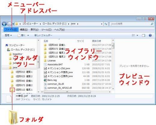 exp01-01.jpg