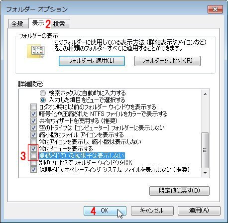 exp01-04.jpg