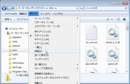 exp01-5.jpg