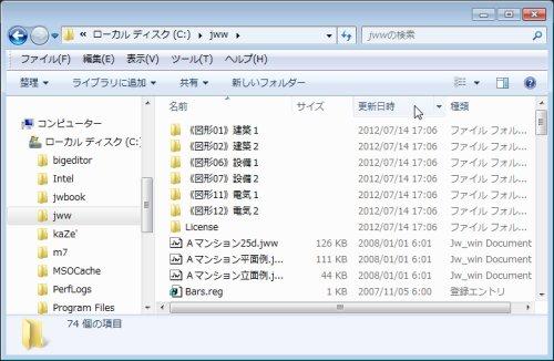 exp01-6.jpg