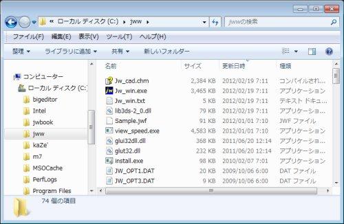 exp01-7.jpg