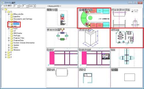exp02-1.jpg