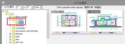 mailfc-05.jpg