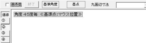 ver823-03.jpg