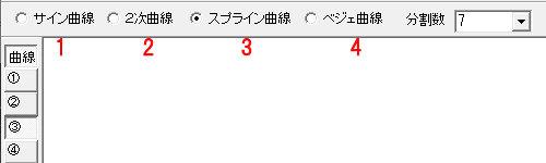 ver823-06.jpg