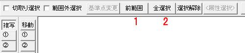 ver823-11.jpg